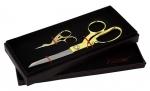 Набор ножниц в подарочной коробке